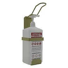 Локтевой дозатор c антисептиком Септоплюс-ультра 1л SK EDW1К WS молочный RAL 1000