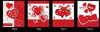 Пакеты подарочные бумажные ламинированные (сердца) маленькие 12,5*17*5,5 cм