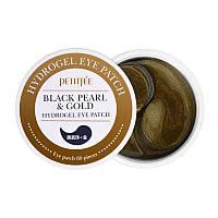 Патчи с экстрактом золота и черного жемчуга Petitfee&Koelf Black Pearl & Gold Hydrogel Eye Patch