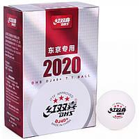 Мячи для настольного тенниса DHS ITTF Tokyo Olympic Games DJ40+ 3*, фото 1