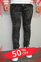 Мужские турецкие джинсы зауженные однотонные темно-серые