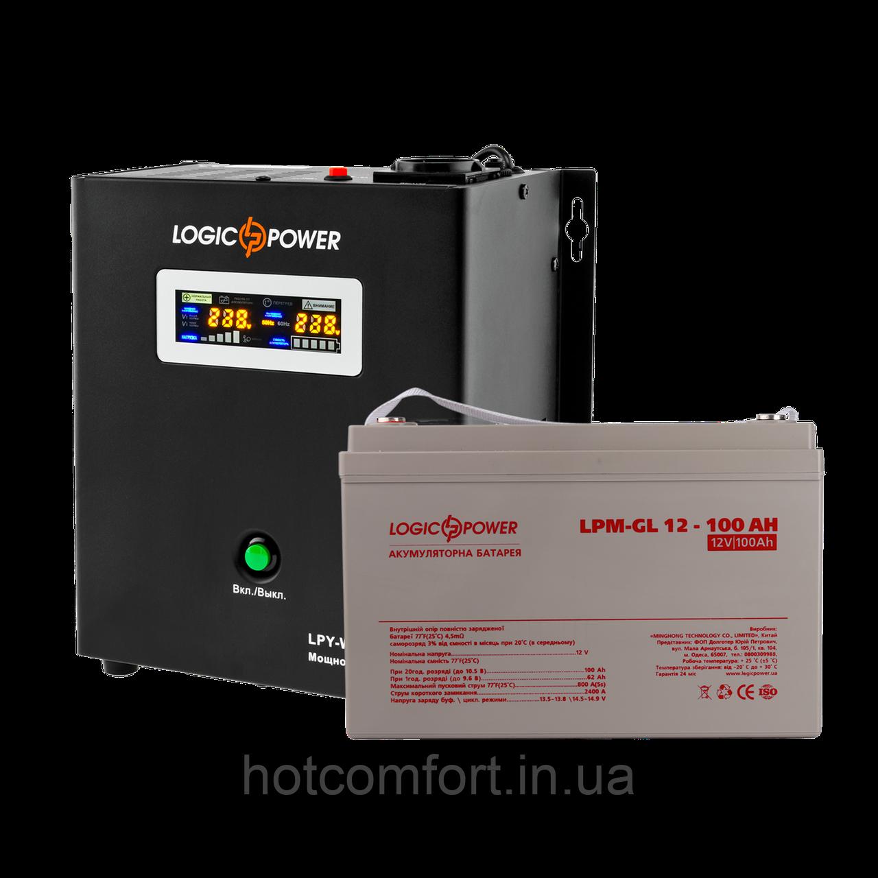 Комплект резервного питания для котла и теплого пола Logicpower W800 + гелевая батарея 1400ватт