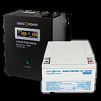 Комплект резервного питания для котла LogicPower ИБП A500VA + мультигелевая батарея 330W, фото 1