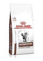 Royal Canin Gastrointestinal Moderate Calorie (Роял Канін Гастроинтестинал Модерет) корм для травлення котів