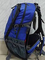 Средний  туристический треккиновый рюкзак Leadhake h 1031 синий