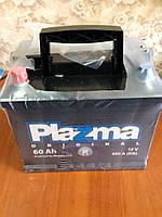 Аккумулятор Plazma ORIGINAL 60Ah 480A, фото 1