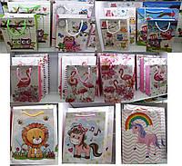 Пакеты подарочные бумажные ламинированные (Детские) гигант 28*33*9 cm