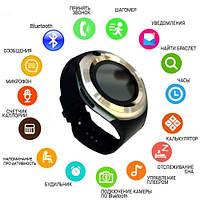 Смарт-часы Smart Watch Y1S серебристый