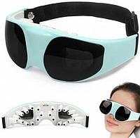 Массажные очки массажер для глаз Healthy Eyes, фото 1