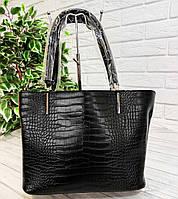 Стильная женская черная сумка Крокодил из Эко-кожи