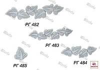 Ручки для мебели РГ 482- РГ 485