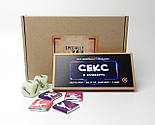 """Набор для взрослых """"Пикантный вечер"""": секс в конверте, кубики с позами, шоколадная камасутра, фото 2"""