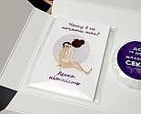 """Набор для взрослых """"Пикантный вечер"""": секс в конверте, кубики с позами, шоколадная камасутра, фото 5"""