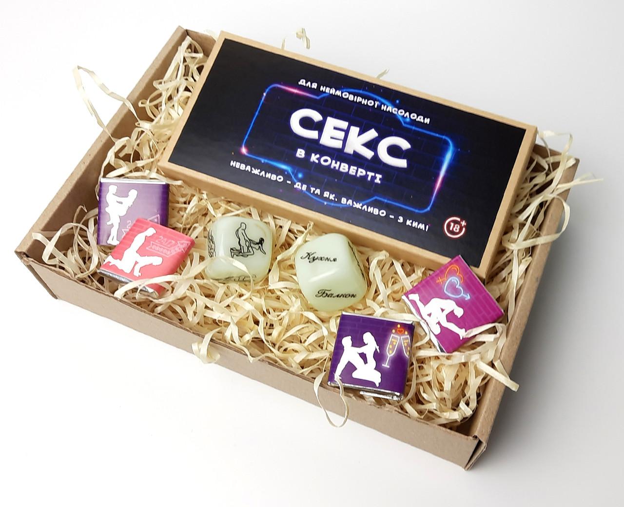 """Набор для взрослых """"Пикантный вечер"""": секс в конверте, кубики с позами, шоколадная камасутра"""