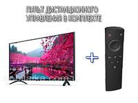 "Телевизор Xiaomi 32"" FullHD SmartTV WiFi T2 + Пульт Дистанционного управления"