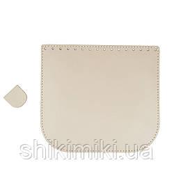 Клапан для сумки из натуральной кожи (20*18), цвет бежевый