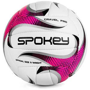 Волейбольний м'яч Spokey Gravel Pro 927520 (original) Польща розмір 5