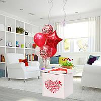 """Коробка-сюрприз з гелієвими кулями велика на День Валентина 70х70см """"Серце"""" +наклейка+декор+напис"""
