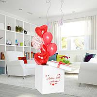 """Коробка-сюрприз з гелієвими кулями велика на День Валентина 70х70см """"Для коханої"""" +наклейка+декор+напис"""