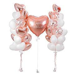 """Нежное оформление с сердцами розовое золото и надписью """"Я тебя люблю"""""""