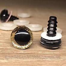 Блестящие глазки для игрушек 12 мм Золотистые