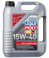 Моторное масло минеральное LIQUI MOLY 15W-40 5L MoS2 Leichtlauf Super Motoroil с молибденом