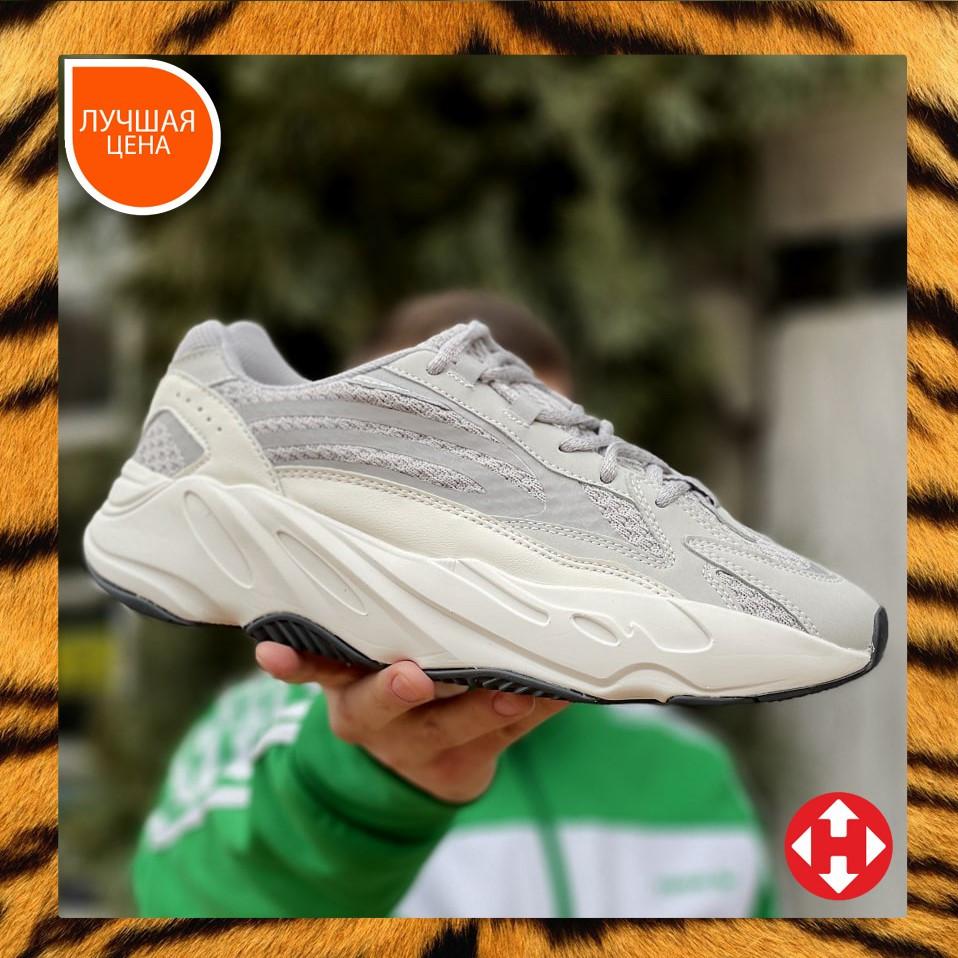 🔥 Кроссовки мужские Adidas Yeezy Boost 700 адидас изи буст 700 серые светлые повседневные спортивные легкие
