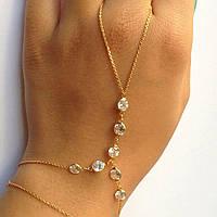 Модное украшение на руку Слейв браслет крупные стразы Серебро №1
