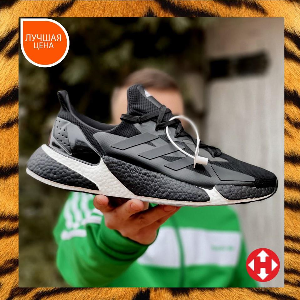 🔥 Кросівки чоловічі Adidas X9000L4 адідас чорні повсякденні спортивні легкі