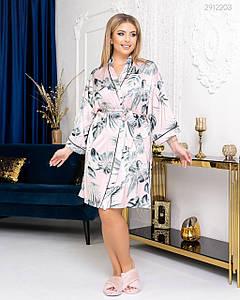 Женский шёлковый халат №1  (розовый) 48-50