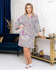 Элегантный домашний халат №3  (лиловый) 48-50