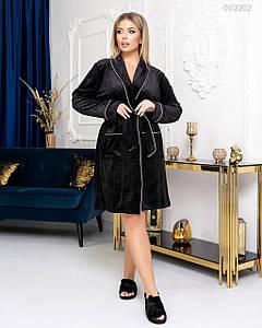 Модный халат №4  (чёрный) 48-50
