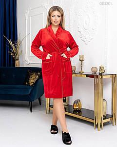 Яркий халат №4  (красный) 48-50