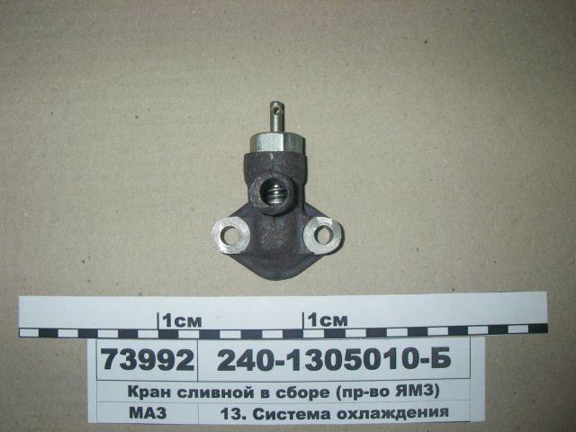 Водяной насос трактора мтз-80 цена