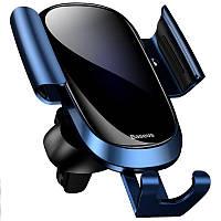 АвтоХолдер Baseus Future Gravity Car Mount Holder