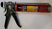 Пистолет для химического анкера (жидкого дюбеля), силикона, клея, герметика S-118