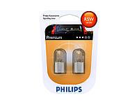Автолампа 1W Philips 12521CP Vision