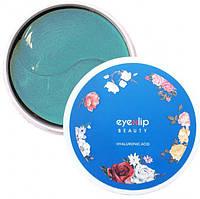 Гидрогелевые патчи с гиалуроновой кислотой Eyenlip Hyaluronic Acid Hydrogel Eye Patch 60 шт (8809555250425)