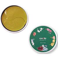 Гидрогелевые патчи для глаз с золотом и муцином улитки Eyenlip Gold & Snail Hydrogel Eye Patch 60 шт