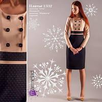 Модное женское платье оригинального дизайна.