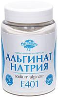 Альгинат натрия (Е 401) 250г Naturalissimo (hub_qLxZ65400)