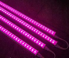 Фитолампа светодиодный LED фитосветильник  для растений 60см 9W 220V SunLight