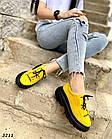 Женские желтые кроссовки, натуральная замша, фото 4