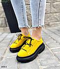 Женские желтые кроссовки, натуральная замша, фото 5