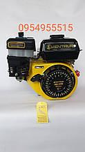 Двигатель бензиновый на мотоблок Кентавр ДВЗ-200БC 19 вал шпонка, 6.5л.с