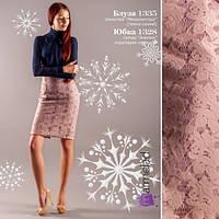 Красивая женская гипюровая юбка с атласным подкладом.