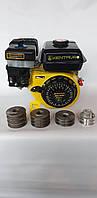 Двигун бензиновий Кентавр ДВЗ-210БС 19 вал, 7.5 л. з масляною ванною