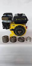 Двигатель бензиновый Кентавр  ДВЗ-200БC 19 вал шпонка, 6.5л.с с масляной ванной