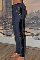 Лосины женские с вставками из кожзама р 42-50, байка, м 715, разные цвета