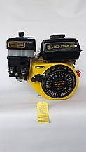 Двигатель на мотоблок Кентавр ДВЗ-200БC 20 вал, шлиц 6.5л.с